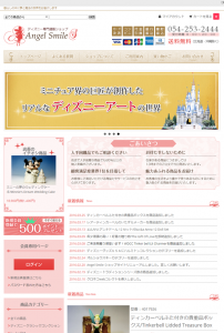 ディズニー-フィギュア-通販ショップ-Angel-Smile本店